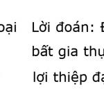 Quẻ Sơn Thiên Đại Súc quẻ 26
